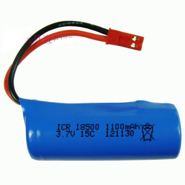 Skytech M16 M16G parts-06 Original 3.7V 1100mAh Li-Poly Battery