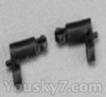 Skytech M16 M16G parts-09 Head cover fixing parts(2pcs)