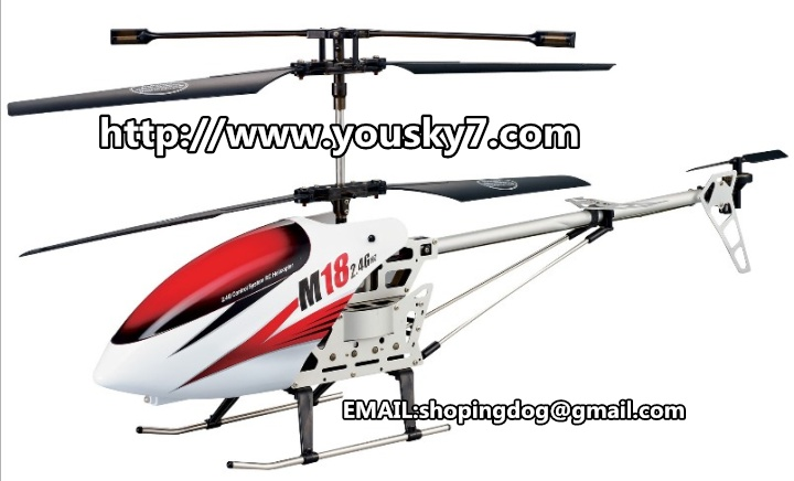 Helicopter Parts List Skytech M18 Helicopter Parts