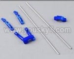 M2-parts-19 Tail support pipe set-Blue