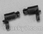 Skytech M36 parts-29 Fixtures parts for the head cover(2pcs)