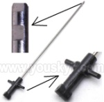 8088-34-Parts-18 Inner shaft-Old version -Now no produce,(You can buy new version balance bar and new version inner shaft)
