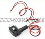 8088-34-Parts-29 Tail cover & Tail motor