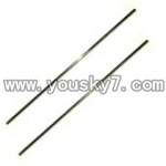 SY8088-36-parts-19 Support pipe(2pcs)