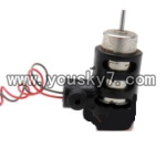 SY8088-38-parts-25 Tail motor with tail cover