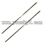 SY8088-38-parts-28 Support pipe(2pcs)