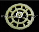 SY-8088-42-parts-08 Lower main gear