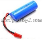 SY-8088-42-parts-14 3.7V Battery with red plug