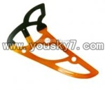 SY-8088-42-parts-28 Verticall wing