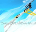 SY-8088-42-parts-29 Whole tail unit-Long tail pipe with horizontal and verticall wing&Tail cover with motor,gear and blade-Yellow