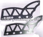 SY-8088-42-parts-33  Side Metal frame(2pcs)