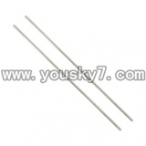 SY-SY8088-45A-parts-26 Support pipe(2pcs)