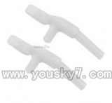 SY-SY8088-45A-parts-27 Fixture for the support pipe(2pcs)