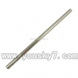 SY-SY8088-45A-parts-30 Long tail pipe
