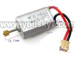 SY8088-58-parts-32 Main motor with long shaft and gear