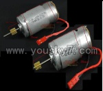 SY-8088-64-parts-11 Main motor with long shaft and gear & Main motor with short shaft and gear