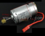 SY-8088-64-parts-12 Main motor with long shaft and gear