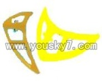 SY-8088-64-parts-23 Horizontal and vertical wing