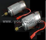 SY-8088-65-parts-11 Main motor with long shaft and gear & Main motor with short shaft and gear