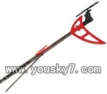 SY-8088-65-parts-36 Whole tail unit-Red