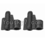 SongYang toys 8088-70 parts-30 Nose Pillar,Fasten fixtures for the Head cover(2pcs)