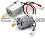 SY8088-55-parts-16 Main motor with long shaft and gear & Main motor with short shaft and gear