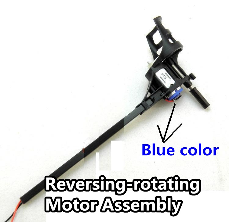 SongYang-X1 Parts-16 Reversing-rotating Motor Assembly(The motor cover is Blue color)