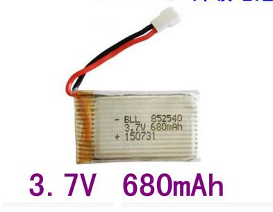 SongYang toys X7 Parts-17 Upgrade 3.7v 680mah battery for SongYang X6 Quadcopter(1pcs)