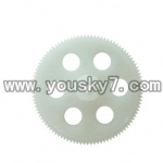 UDI-U1-helicopter-parts-08 Main Gear B