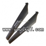 UDI-U12A-helicopter-parts-04 Upper Main Blade(2A)