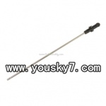 UDI-U12A-helicopter-parts-17 Inner Shaft