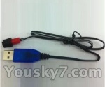 UDI R/C U17-parts-07 USB Charger