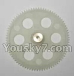 UDI R/C U17-parts-23 Lower main gear