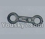 UDI R/C U25-parts-19 Connect buckle
