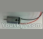 UDI R/C U25-parts-25 Side fly motor