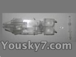 UDI R/C U25-parts-37 Main body frame