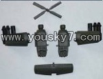 UDI-U803-parts-02 Missiles and Accessories