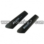 UDI-U807A-parts-03-Upper Main Blade(2A)
