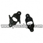 UDI-U807A-parts-06-Upper Main grip Blade Holder