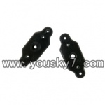 UDI-U807A-parts-07-Lower Main grip Blade Holder