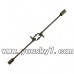 UDI-U809-helicopter-parts-16-Balance Bar
