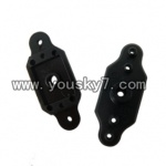 UDI-U810A-helicopter-parts-17-Lower Main Blade Holder