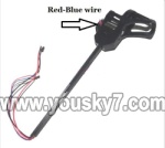 UDI R/C U817W -parts-08 Whole Leg unit set B (Red and Blue wire)