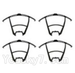 UDIRC-U842-1 parts-04 Outer protect frame for the blades-Black(4pcs)
