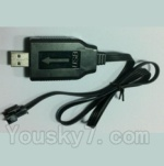 UDIRC-U818S-parts-22 USB Charger