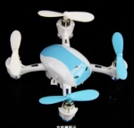 UDI R/C U939 Parts-27 BNF-Blue (Only Quadcopter boy,no battery,No charger,No transmitter)