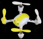 UDI R/C U939 Parts-28 BNF-Yellow (Only Quadcopter boy,no battery,No charger,No transmitter)