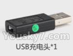 UDIRC-i350H Spare Paarts-15-10 Direct USB Charger