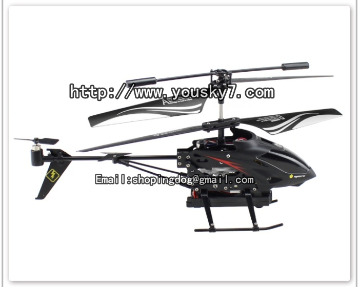 wl s977 model wl toys s977 rc helicopter s977 parts battery