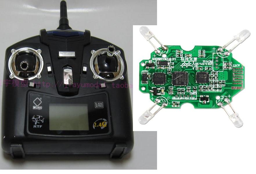 V252-parts-07 Transmitter & Circuit board